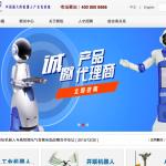 中国ロボットメーカー案内① SIASUN・新松机器人自動化