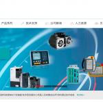 中国ロボットメーカー案内③ ESTUN・埃斯顿自动化