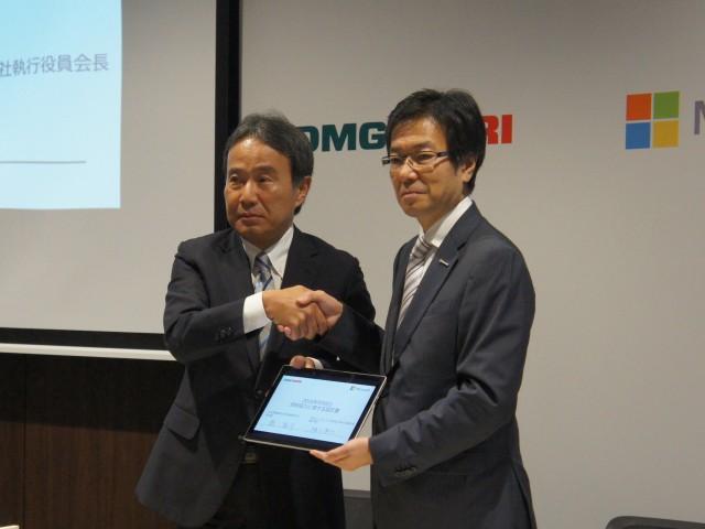 DMG森精機と日本マイクロソフト、共同でスマートファクトリー実現へ