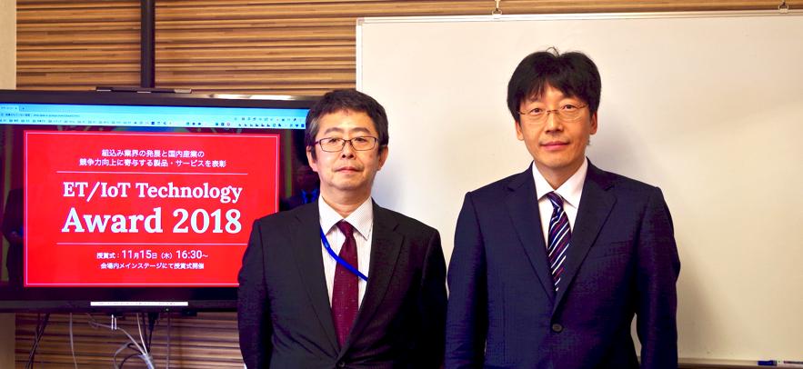 桝田屋氏(アルプス電気)と竹内敬治氏(NTTデータ経営研究所)
