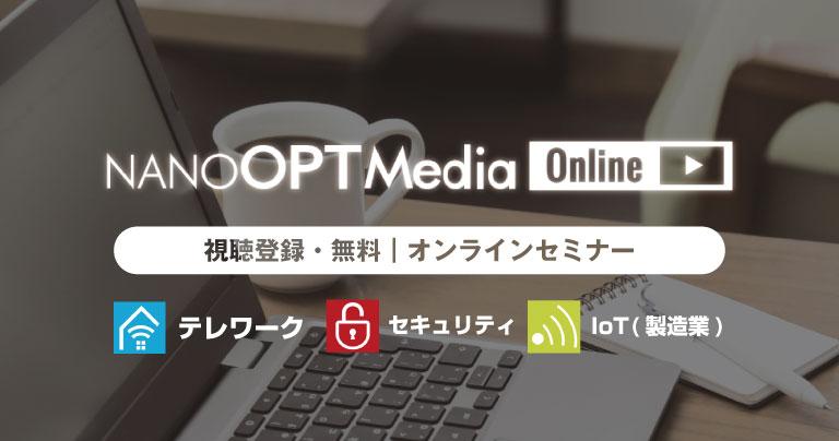 NANO OPT Media Online